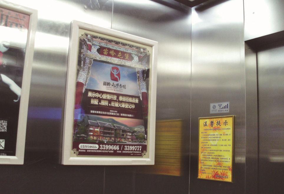 楼宇框架广告6
